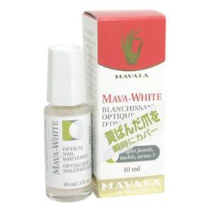 マヴァラ マヴァホワイト 10ml