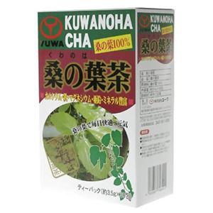 ユーワ 桑の葉茶 3.5g×30包 - 拡大画像