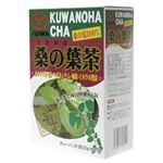 ユーワ 桑の葉茶 3.5g*30包
