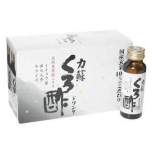 力蘇くろ酢ドリンク (50ml*10)