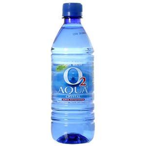 ミネラルウォーター O2アクア(12倍酸素水)500ml*24本