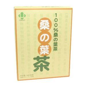 ドナシス 桑の葉茶 - 拡大画像