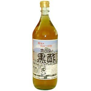 鹿児島の黒酢 かめ壷仕込み