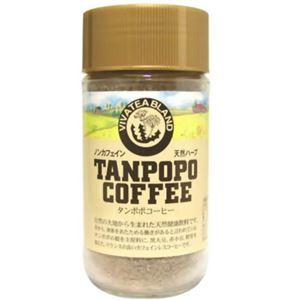 (お徳用 2セット) ノンカフェイン タンポポコーヒー 290g ×2セット - 拡大画像