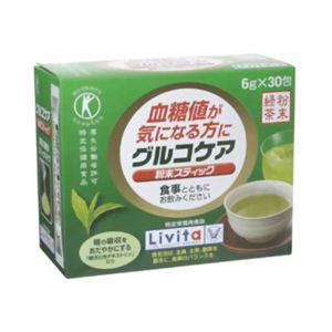 グルコケア 粉末スティック 30包 【特定保健用食品(トクホ)】 - 拡大画像