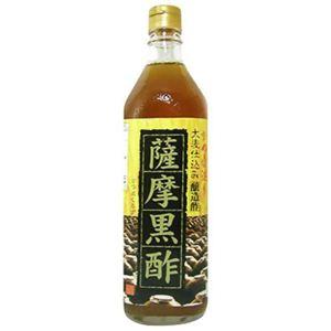 生活工房 吟醸薩摩黒酢(大麦仕込み)