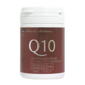 茶々のQ10(コエンザイム+L-カルニチン) - 拡大画像