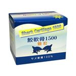 鮫軟骨1500 顆粒 2g*90包