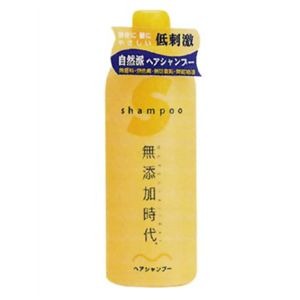 きび酢 天然酵母醸造 与論島 黄金酢 500ml - 拡大画像