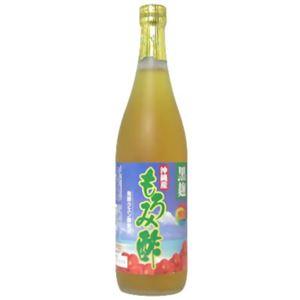 沖縄産 黒麹もろみ酢 無糖