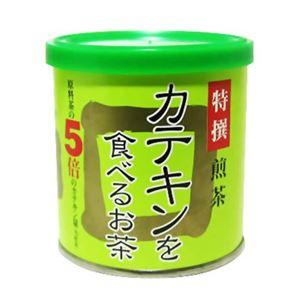 (まとめ買い)カテキンを食べるお茶 特選煎茶 50g×2セット - 拡大画像