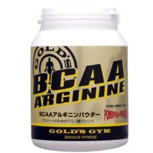 ゴールドジム BCAA・アルギニンパウダー 400g - 拡大画像