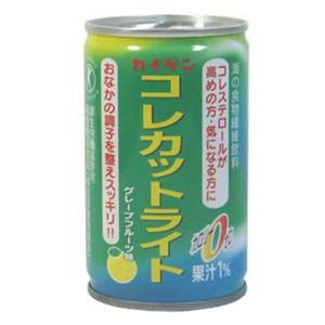 コレカットライト 150g×30缶 - 拡大画像
