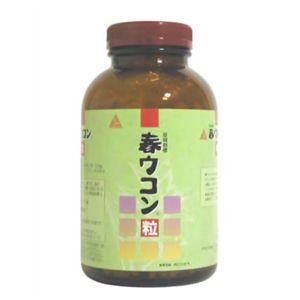 日本ウコン産業 春ウコン粒:写真1