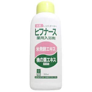 ヒフナース 薬用入浴剤 900ml
