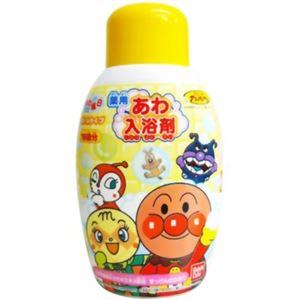 アンパンマン あわ入浴剤ボトルタイプ(入浴剤 バブルバス)【3セット】 - 拡大画像