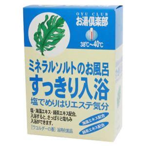 お湯倶楽部 すっきり入浴 25g*5包 【4セット】