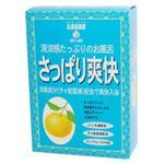 (まとめ買い)お湯倶楽部 さっぱり爽快入浴 25g×5包(入浴剤)×3セット