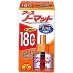 アースノーマット 180日用 取替えボトル 無香料 1本入 【2セット】