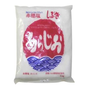 赤穂塩 あらじお 1kg 【8セット】