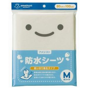 アメジスト 防水シーツ M ホワイト【4セット】1