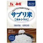 新玄 サプリ米(カルシウム) 25g*2袋 【8セット】