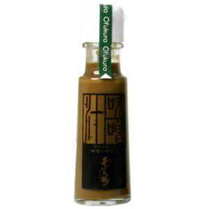 おふく楼 味噌汁のもと 110g 【4セット】 - 拡大画像