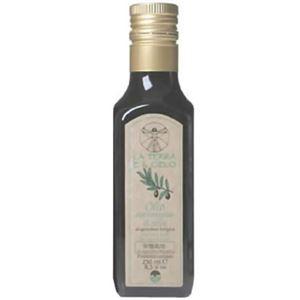 有機栽培 オリーブ油 250ml 【2セット】