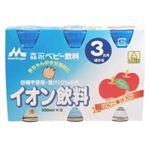 イオン飲料 りんご 3ビンパック 3ヶ月頃から 【10セット】