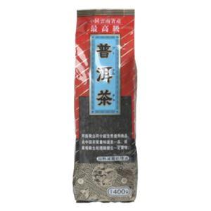 プーアル茶(中国福建省最高級) 400g 【2セット】 - 拡大画像