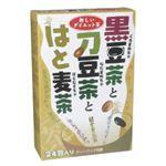 黒豆・刀豆・はと麦茶 24包 【3セット】の画像