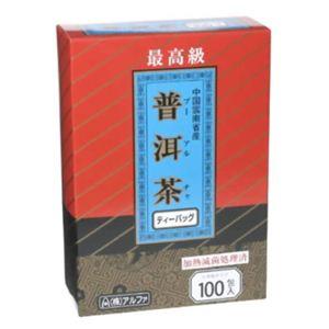 プーアル茶(中国福建省最高級)ティーバッグ 100包 【2セット】 - 拡大画像