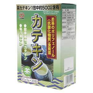 ユーワ カテキン茶 3g×30包【3セット】 - 拡大画像