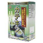 ユーワ カテキン茶 3g×30包【3セット】
