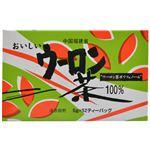 ウーロン茶100% 5g*50ティーバッグ 【4セット】