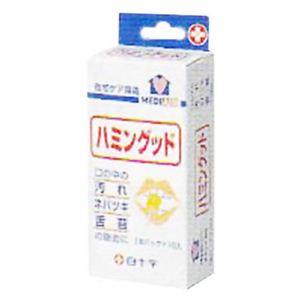 MA ハミングッド 10本入 【6セット】