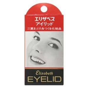 エリザベス アイリッド(二重まぶた化粧品) 【3セット】 - 拡大画像