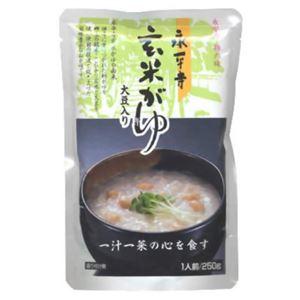 (まとめ買い)永平寺 玄米がゆ(玄米粥) 250g×8セット