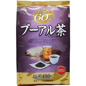 オリヒロ お徳用プーアル茶 3g×60包【7セット】 - 拡大画像