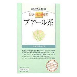 おらが村の健康茶 プアール茶 【4セット】 - 拡大画像
