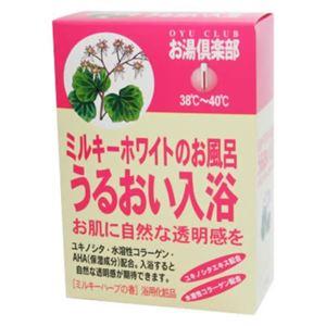 お湯倶楽部 うるおい入浴 25g*5包 【4セット】