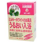 (まとめ買い)お湯倶楽部 うるおい入浴 25g×5包(入浴剤)×4セット