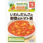 ビーンスターク いわしだんごと野菜のトマト煮 80g*2袋 9ヵ月頃から 【14セット】