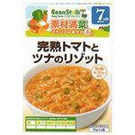 ビーンスターク 完熟トマトとツナのリゾット 70g*2袋 7ヵ月頃から 【17セット】