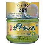 新茶人 特濃カテキン茶(インスタント日本茶) 48g 【3セット】