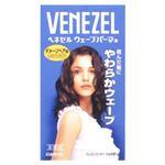 ベネゼル ウェーブパーマ液 ダメージヘア用 全体用 【4セット】