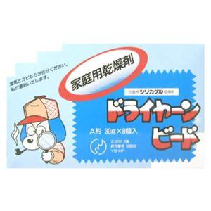 (まとめ買い)ドライヤーン ビード シリカゲル 30g×8個 (シリカゲル)×2セット