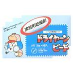 ドライヤーン ビード 30g×8【2セット】