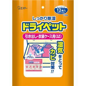 ドライペット 衣類・皮製品用 お徳用 25g×12シート入【6セット】 - 拡大画像