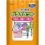 ドライペット 衣類・皮製品用 お徳用 25g×12シート入【6セット】
